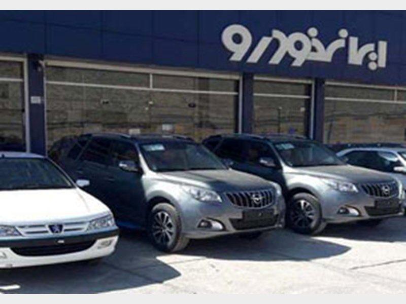 پیش فروش محصولات ایران خودرو از امروز شروع می گردد