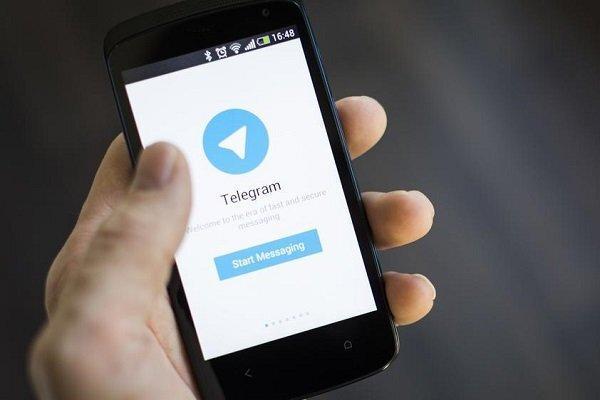 جزئیاتی از افشای اطلاعات کاربران نسخه ایرانی تلگرام ، گزارش به دادستانی ارجاع می گردد